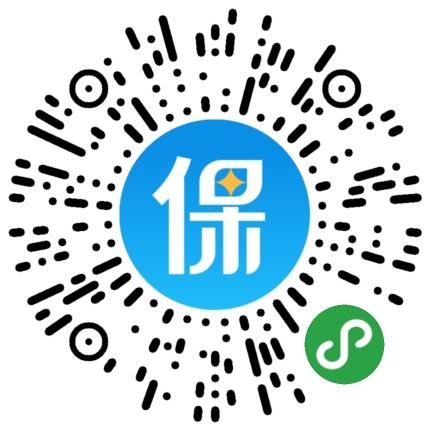 安联臻爱医疗保险(2018版) 基本计划微信小程序码