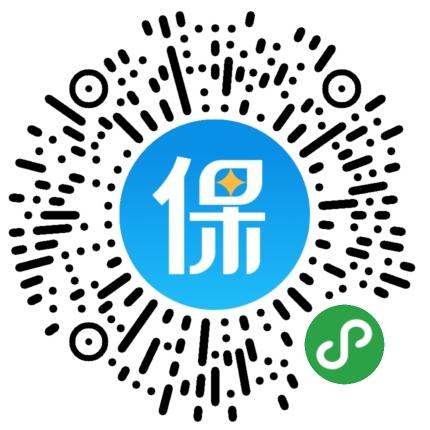 泰康保险综合意外险 计划一保险微信小程序码