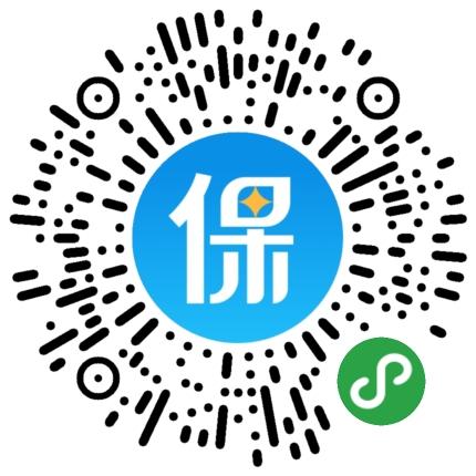 康乐一生(2019版)重大疾病保险微信小程序码